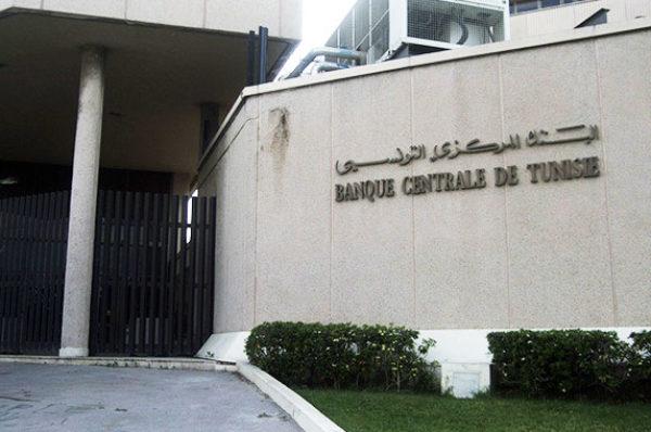 Financement du terrorisme et blanchiment d'argent : la Tunisie rentre dans le rang