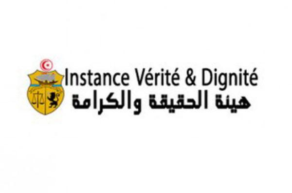 La France dans le collimateur de la justice transitionnelle tunisienne