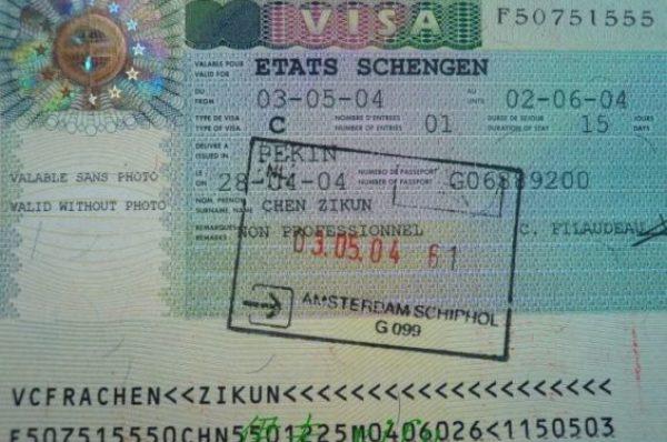 AFRIQUE : Comment obtenir FACILEMENT un visa schengen ?
