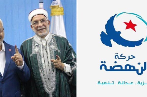 Tunisie : Ennahdha veut un Premier ministre issu de son parti