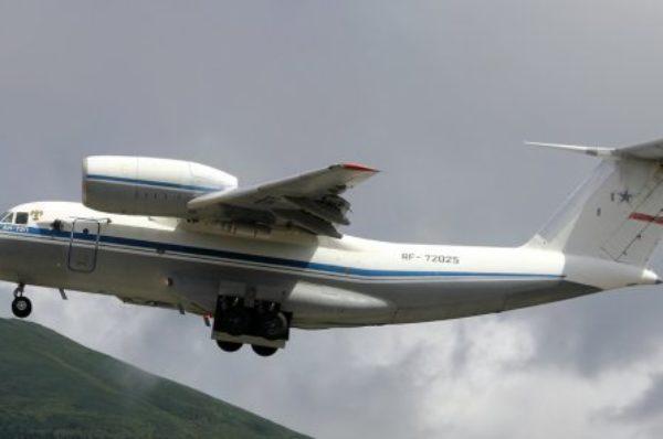 RDC : des débris de l'avion assurant la logistique présidentielle ont été retrouvés dans le Maniema