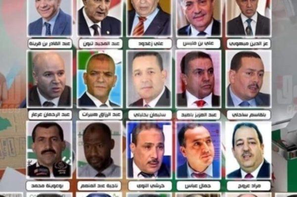 En Algérie, deux ex-Premiers ministres de l'ère Bouteflika parmi les 22 candidats à la présidentielle