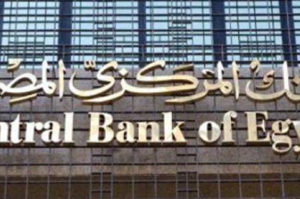 L'Égypte annonce son taux d'inflation le plus bas depuis dix ans