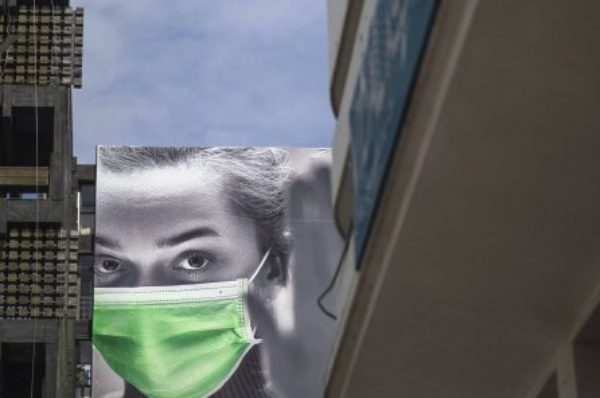 Coronavirus : le Maroc prépare son plan de relance