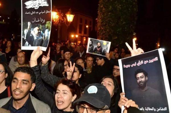 Ouverture et renvoi du procès du journaliste Omar Radi