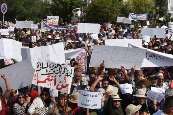 En Tunisie, Human Rights Watch s'inquiète des poursuites judiciaires contre les LGBT