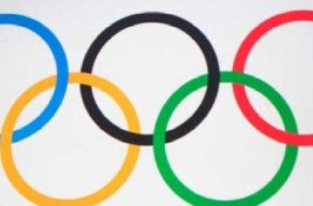 Jeux olympiques de la jeunesse