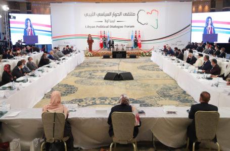 Au sujet de l'Exécutif qui va diriger la Libye, les débats penchent plutôt vers des compétences technocrates indépendantes