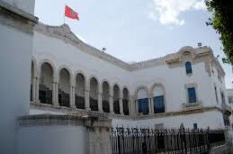 Palais de justice de Tunis