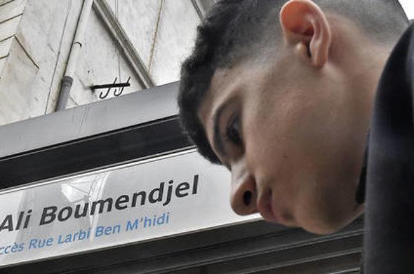 """La reconnaissance par la France de l'assassinat d'Ali Boumendjel est """"un geste symbolique puissant"""""""